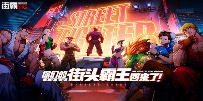 Tencent's Street Fighter Duel to go global