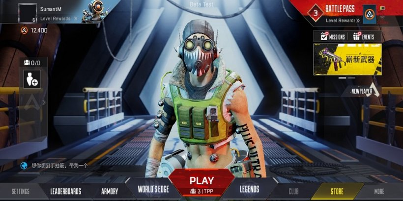Apex Legends Mobile Octane Guide - Tips, tricks, abilities, and more