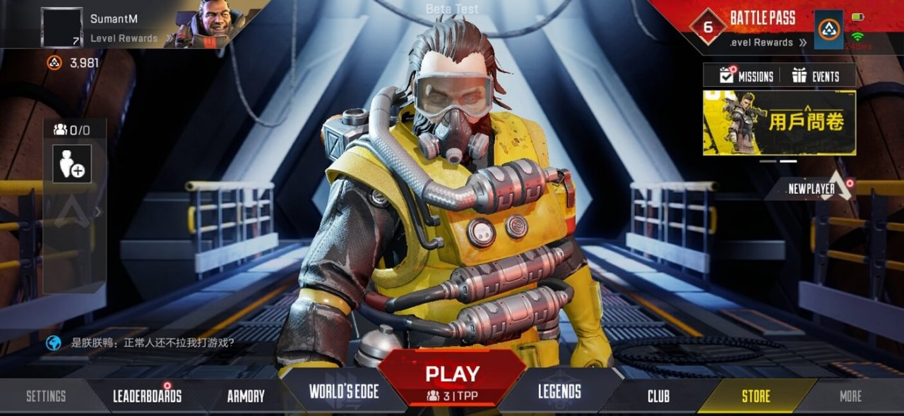 Apex Legends Mobile Caustic Guide - Tips and tricks, abilities, and more