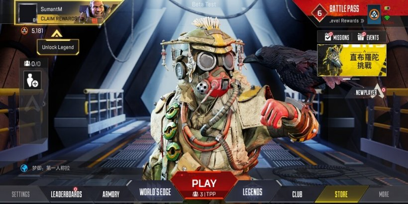 Apex Legends Mobile Bloodhound Guide - Tips and tricks, abilities, and more