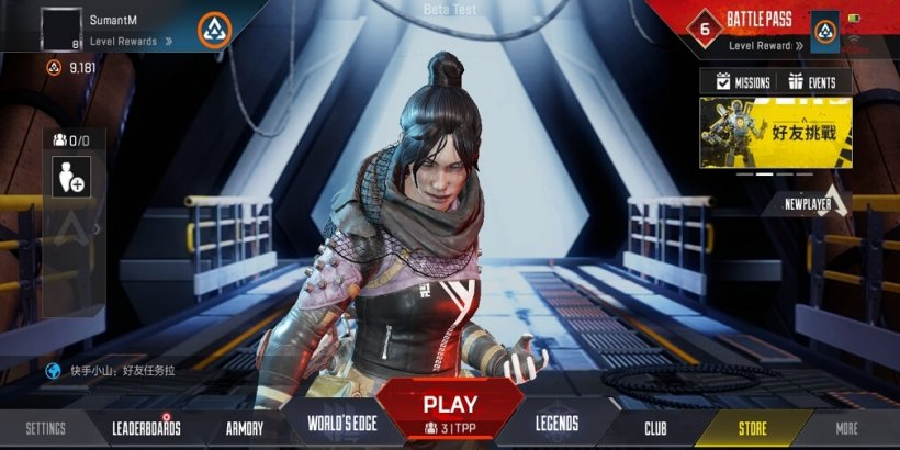 Apex Legends Mobile Wraith Guide - Tips and tricks, abilities, and more