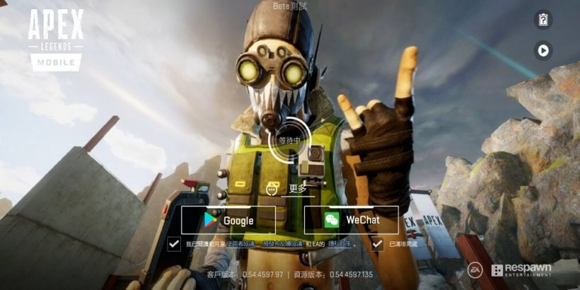 How to change language in Apex Legends Mobile