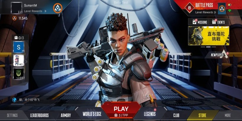 Apex Legends Mobile Bangalore Guide - Tips and tricks, abilities, and more