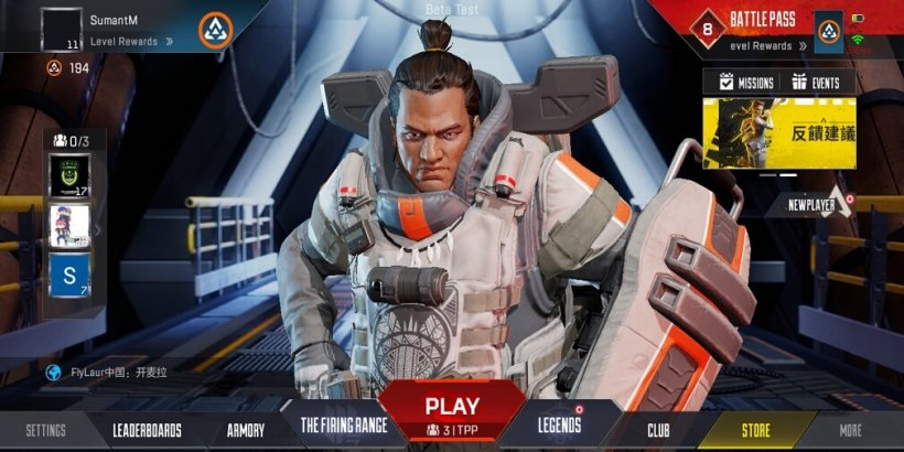 Apex Legends Mobile Gibraltar Guide - Tips and tricks, abilities, and more