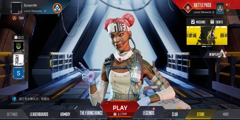 Apex Legends Mobile Lifeline Guide - Tips and tricks, abilities, and more