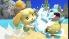 Super Smash Bros. Ultimate screenshot 8