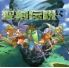 The classic RPG Seiken Densetsu 3 could be coming to the Nintendo Switch