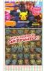 Pokemon Shuffle screenshot 2