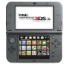 New Nintendo 3DS and 3DS XL will be available on February 13th