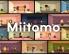 Miitomo screenshot 4