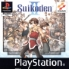 Classic Konami RPGs Suikoden and Suikoden II are now on PS Vita in Europe