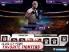 EA Sports UFC screenshot 4