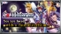 RPG Soul Historica is Kemco's latest RPG to meet its fate on iOS