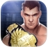 Manage your own team of MMA fighters in Fight Team Rivals, out now on iOS