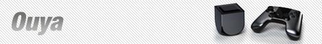 Ouya  header logo