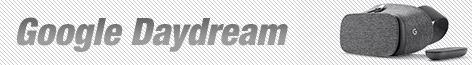 Google Daydream  header logo