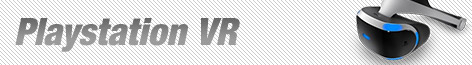 PlayStation VR  header logo