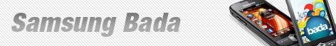 Bada  header logo